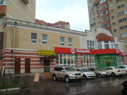 Сдать нежилое помещение 370 кв. г.Красногорск - Фото 1