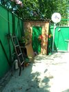 Продаю дом ждр - Фото 4