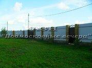 Ярославское ш. 108 км от МКАД, Александров, Дом 130 кв. м - Фото 5