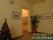 Продажа 3-комнатной квартиры, Москва, Новинский б-р, 18стр1 - Фото 3