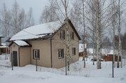 Продам теплый уютный дом на севере Московской области 21 км от МКАД - Фото 1