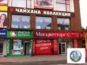 """Аптека """"Ригла"""" - Фото 1"""