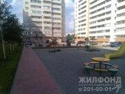 Продажа квартиры, Новосибирск, Ул. Зорге - Фото 1