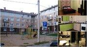 Продаётся 3-х ком. квартира в г. Истра Проспект Генерала Белобородова - Фото 1