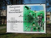 Рублево-Успенское ш. 28 км от МКАД, Назарьево, Участок 9.2 сот. - Фото 5
