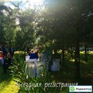 Аренда дома посуточно, Кобрино, Гатчинский район - Фото 4