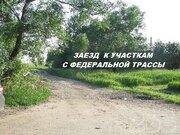 Участок 16.5 га, кфх, Юг Подмосковья, 300 м от м-6 - Фото 2