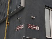 5 500 000 Руб., Продажа квартиры, Брянск, Ул. Фокина, Купить квартиру в Брянске по недорогой цене, ID объекта - 323591003 - Фото 3