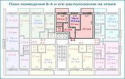2-комн. квартира-апартаменты 44,8 кв.м. в центре г. Зеленограда - Фото 5