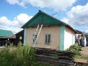 Продам дом с видом на Амур - Фото 5