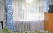 Доля в трехкомнатной квартире в Новой Москве, Щербинка, Почтовая улица - Фото 3