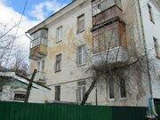 Продается 2 комн.кв. г.Серпухов, центр - Фото 1