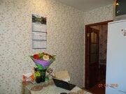 Продажа трёхкомнатной квартиры ул. Набережная - Фото 3