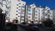 Купить просторную 3-х комнатную квартиру в Севастополе!