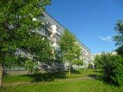 Двухкомнатная квартира улучшенной планировки в Молочном - Фото 1