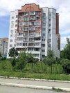 Купите квартиру в экологически чистом районе рязани - Фото 2