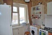 Продаётся 3-х комнатная квартира в г. Серпухов, ул. Советская - Фото 5