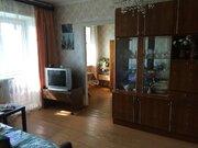 Продается 3-х комнатная квартира в г.Подольск, ул.Бородинская д.21 - Фото 1