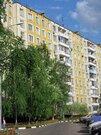 3х комнатная квартира у метро Ясенево