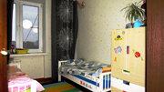 Трехкомнатная квартира у метро Водный стадион - Фото 4