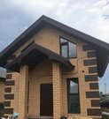 Срочно продается двухэтажный кирпичный дом в с. Нагаево, Торг Звоните! - Фото 4