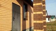 3 300 000 Руб., Дом в мкр. Юго- Западный, Продажа домов и коттеджей в Белгороде, ID объекта - 503081505 - Фото 8