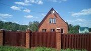 Дом в Давыдково - Фото 2