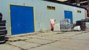 Аренда склад 220 кв.м - Фото 1