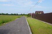 Продается участок около пруда в Наро-Фоминском районе - Фото 4