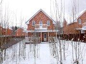 Продается дом, деревня Вертлино - Фото 4