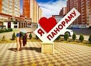 ЖК Панорама ул.Восточно Кругликовская - Фото 4