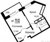 1-ая квартира 46 кв.м. г.Клин - Фото 2