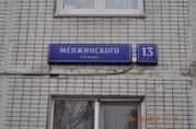 Продажа 3-х комнатной квартиры в 10 м. п. от м. Бабушкинская. - Фото 3
