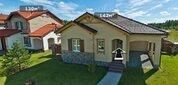 Продажа дома в Американском стиле 142 кв.м. Дмитровский р-н. - Фото 1