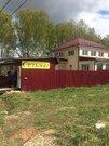 Продам дом 200 кв. м. в г. Чехов - Фото 1