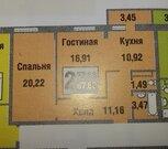 Продается двухкомнатная квартира в ЖК Татьянин парк - Фото 2