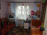 1 450 000 Руб., 3-к квартира на Коллективной 1.45 млн руб, Купить квартиру в Кольчугино по недорогой цене, ID объекта - 323071867 - Фото 3