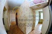 Продажа квартиры, Междуреченск, Строителей пр-кт. - Фото 5