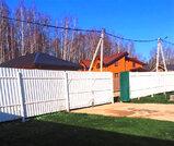Продается дом. , Алексеевка, Малиновая улица - Фото 3
