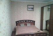 Квартира 47м2 в центральном районе г. Раменское - Фото 3