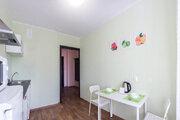 Сдам квартиру на Пушкина 56 - Фото 5