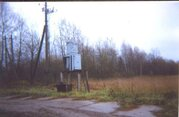 Земля 3,77 га, Ленинградское ш, 90 км, под склад, размещение азс - Фото 2
