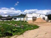 Продается крестьянское фермерское хозяйство.