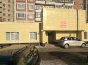 Продам офисно-торговое помещение 255 м2 в Томске, Вокзальная ул, 2 - Фото 2