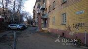 Продаюофис, Нижний Новгород, улица Добролюбова