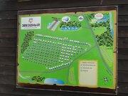 Уникальное предложение .Участки в Серпуховском районе - Фото 3
