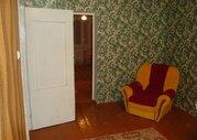 2-х комнатная квартира Латышская - Фото 1