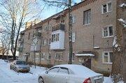 Двух комнатная Квартира ул.Красноармейская д 6 - Фото 2