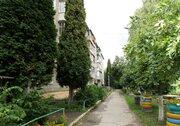 1 комнатная квартира пос.Мехзавода - Фото 2