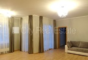 Продажа квартиры, Улица Залениеку